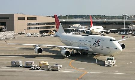 Bandara Narita Beroperasi Kembali