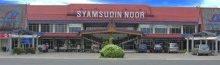 Profil Bandara Syamsudin Noor