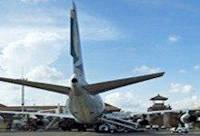 Ngurah Rai International Airport Bali