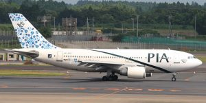 Pesawat Pakistan dipaksa mendara dibandara Hasanuddin